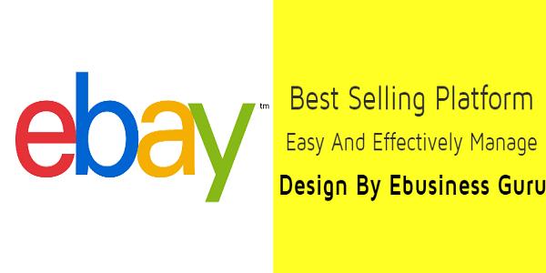 ebay-store-ebusinessguru